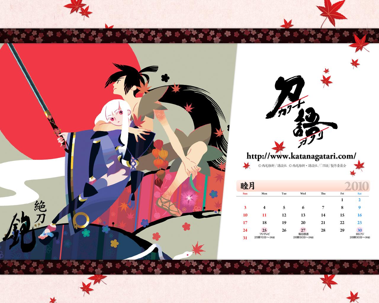 壁纸1280×1024ACG 2010年1月号精美官方壁纸 壁纸3壁纸 ACG 2010年壁纸图片动漫壁纸动漫图片素材桌面壁纸