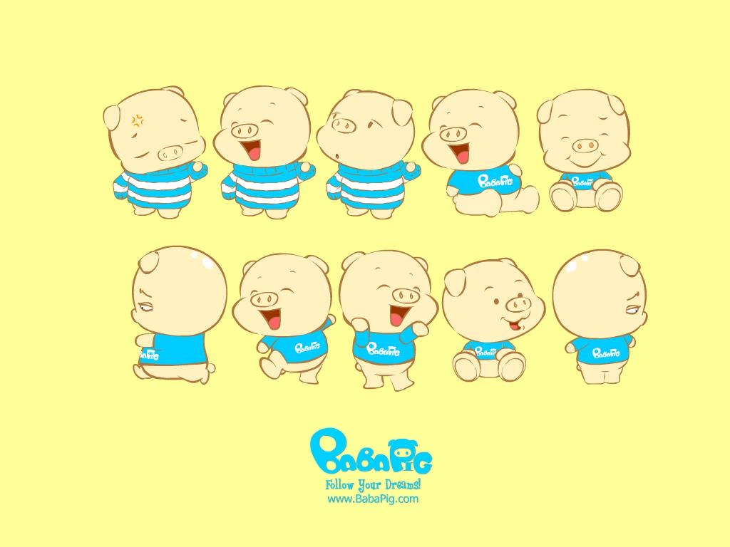动漫可爱小猪卡通电脑可爱小可爱小猪壁纸壁纸图片动漫壁纸动漫图片