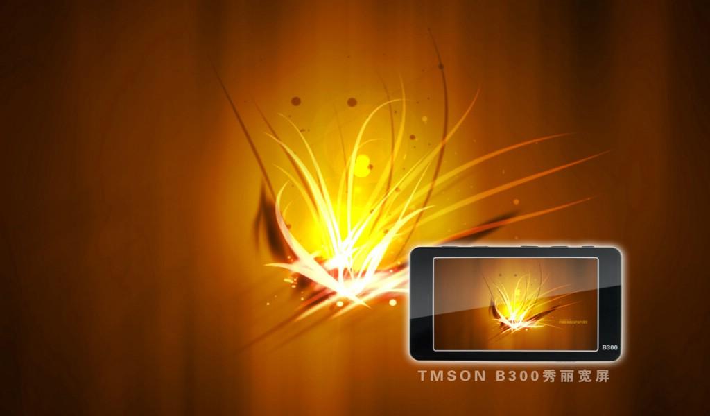 壁纸1024×600TMson 汤姆逊B300 MP4播放器 壁纸5壁纸 TMson汤姆逊壁纸图片广告壁纸广告图片素材桌面壁纸