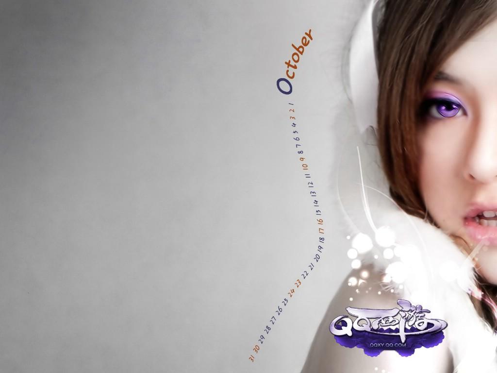壁纸1024×768QQ西游 娶个妖精做老婆 美女壁纸 壁纸19壁纸 QQ西游(娶个妖精做壁纸图片系统壁纸系统图片素材桌面壁纸