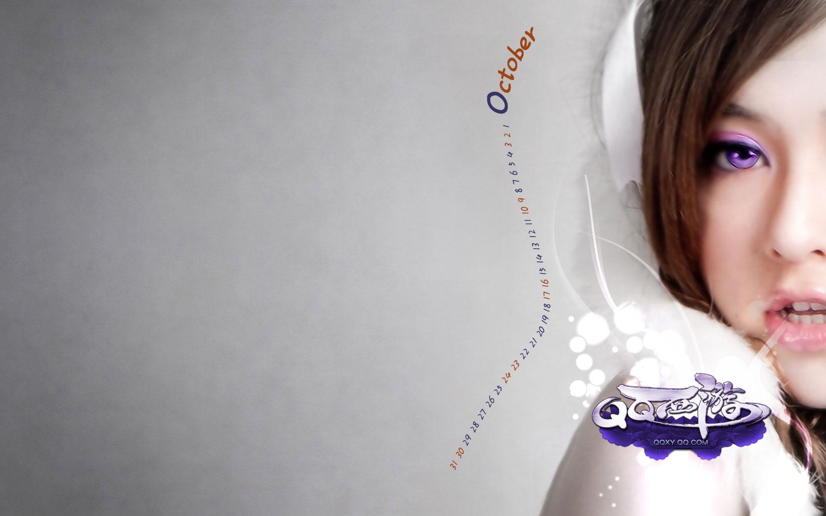 壁纸1680×1050QQ西游 娶个妖精做老婆 美女壁纸 壁纸20壁纸 QQ西游(娶个妖精做壁纸图片系统壁纸系统图片素材桌面壁纸