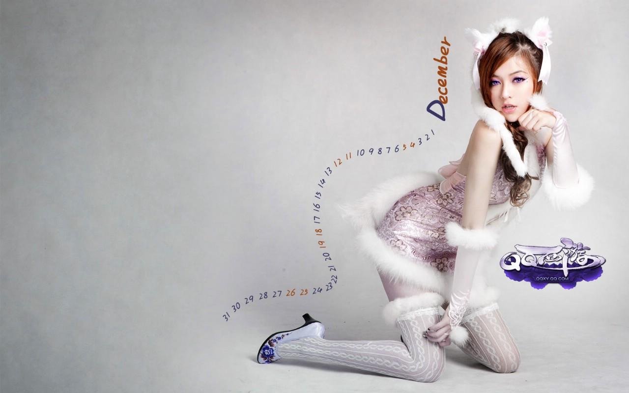 壁纸1280×800qq西游 娶个妖精做老婆