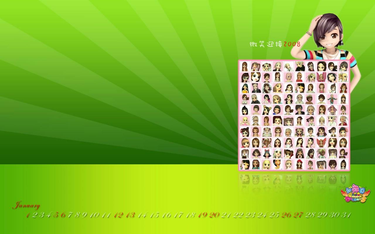壁纸1280 800劲舞团 可爱卡通壁纸 壁纸73壁 高清图片