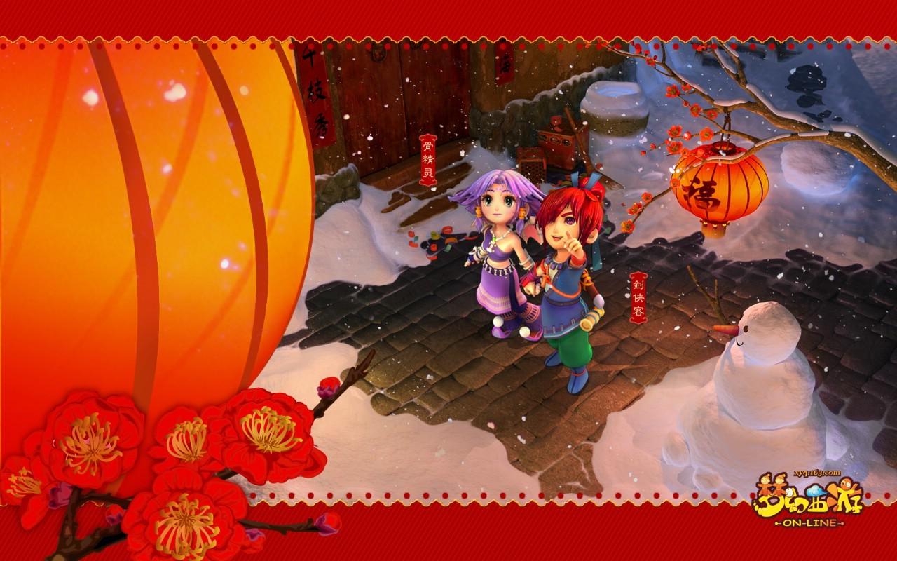 梦幻西游2电脑壁纸 梦幻西游游戏壁纸下载 102...